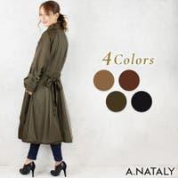 A.NATALY | ACTW0003548
