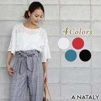 A.NATALY(アナタリー)のトップス/カットソー