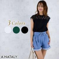 A.NATALY | ACTW0003487
