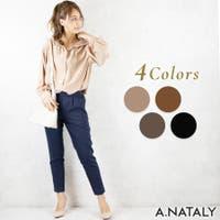 A.NATALY(アナタリー)のトップス/パーカー