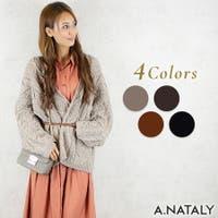 A.NATALY | ACTW0003553