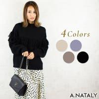 A.NATALY(アナタリー)のトップス/ニット・セーター