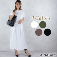 A.NATALY(アナタリー)のワンピース・ドレス/マキシワンピース