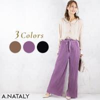 A.NATALY(アナタリー)のパンツ・ズボン/パンツ・ズボン全般