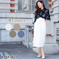 A.NATALY | ACTW0003447