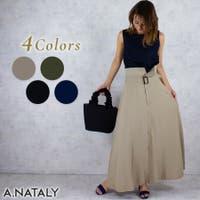 A.NATALY(アナタリー)のスカート/ロングスカート
