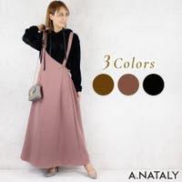A.NATALY(アナタリー)のワンピース・ドレス/サロペット