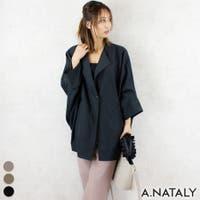 A.NATALY | ACTW0003641