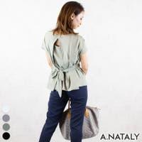 A.NATALY | ACTW0003690