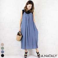 A.NATALY(アナタリー)のワンピース・ドレス/キャミワンピース