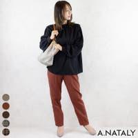 A.NATALY | ACTW0003745