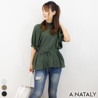 A.NATALY | ACTW0003864