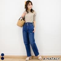 A.NATALY(アナタリー)のパンツ・ズボン/デニムパンツ・ジーンズ
