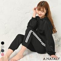 A.NATALY | ACTW0003844