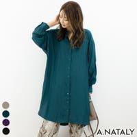 A.NATALY | ACTW0003905