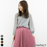 A.NATALY | ACTW0003908