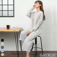A.NATALY(アナタリー)のルームウェア・パジャマ/部屋着