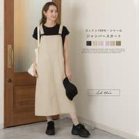 ad thie(アドティエ)のワンピース・ドレス/サロペット