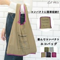 ad thie(アドティエ)のバッグ・鞄/エコバッグ