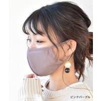 ad thie(アドティエ)のボディケア・ヘアケア・香水/マスク