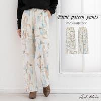 ad thie(アドティエ)のパンツ・ズボン/パンツ・ズボン全般