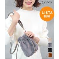 ad thie(アドティエ)のバッグ・鞄/ハンドバッグ