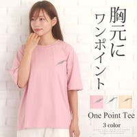 Afelice(アフェリーチェ )のトップス/Tシャツ