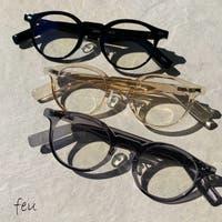 feu(フゥー) | FEUW0001075