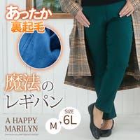 A Happy Marilyn(アハッピーマリリン)のインナー・下着/レギンス・スパッツ