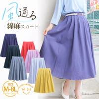A Happy Marilyn(アハッピーマリリン)のスカート/フレアスカート