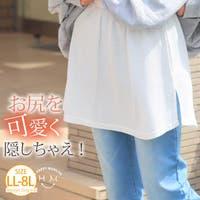 A Happy Marilyn(アハッピーマリリン)のスカート/ミニスカート