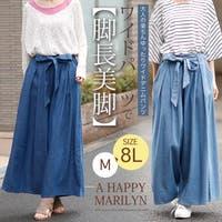 A Happy Marilyn | AH000014177