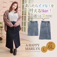 A Happy Marilyn(アハッピーマリリン)のスカート/タイトスカート
