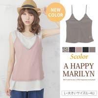 A Happy Marilyn(アハッピーマリリン)のトップス/キャミソール