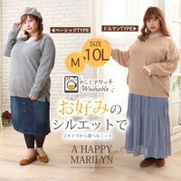 A Happy Marilyn | AH000015332