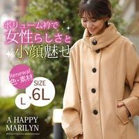 A Happy Marilyn(アハッピーマリリン)のアウター(コート・ジャケットなど)/ロングコート