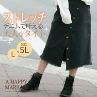 A Happy Marilyn(アハッピーマリリン)のパンツ・ズボン/デニムパンツ・ジーンズ