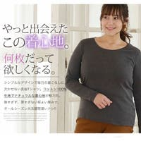 A Happy Marilyn(アハッピーマリリン)のトップス/Tシャツ