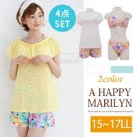 A Happy Marilyn(アハッピーマリリン)の水着/水着セット