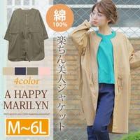 A Happy Marilyn(アハッピーマリリン)のアウター(コート・ジャケットなど)/ブルゾン