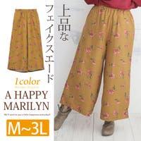 A Happy Marilyn(アハッピーマリリン)のパンツ・ズボン/パンツ・ズボン全般