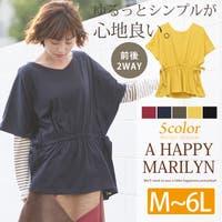 A Happy Marilyn(アハッピーマリリン)のトップス/チュニック