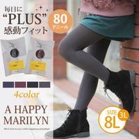 A Happy Marilyn | AH000015344