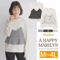 A Happy Marilyn | AH000015760