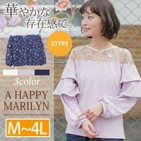 A Happy Marilyn | AH000015759