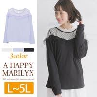 A Happy Marilyn | AH000015742