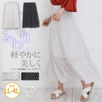 A Happy Marilyn(アハッピーマリリン)のスカート/ティアードスカート