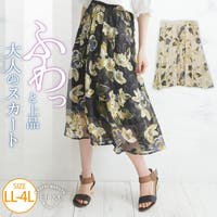 A Happy Marilyn(アハッピーマリリン)のスカート/ひざ丈スカート