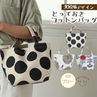 A Happy Marilyn(アハッピーマリリン)のバッグ・鞄/トートバッグ