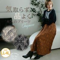 A Happy Marilyn(アハッピーマリリン)のスカート/プリーツスカート